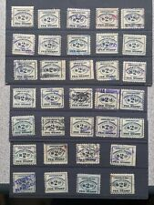JJ: US Consular Service Fee Revenue Stamp $2.50 Dealer Stock All Are Unchecked