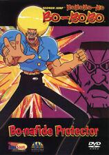 Bobobo-Bo Bo-Bobo - Bo-nafide Protector New DVD