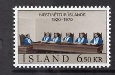 ICELAND MNH 1970 SG469 50TH ANV OF ICELANDIC SUPREME COURT