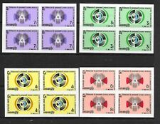 CAMBODIA Sc 255-8 NH IMPERF BLOCKS OF 4 OF 1971 - TELECOMMUNICATION