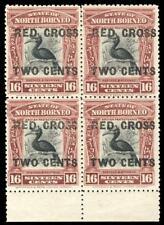 "North Borneo 1918 16c + 2c brown-lake ""RED CROSS"" block of 4 superb MNH. SG 225."