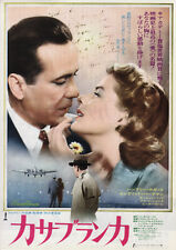 CASABLANCA-1975R Japanese Movie Chirashi flyer(mini poster)