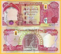 Iraq Banknote P101b  10,000 Dinars 2015 Hybrid UNC