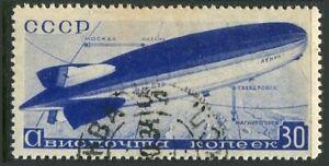 Russia C57,CTO.Michel 487. Airships 1934,Lenin