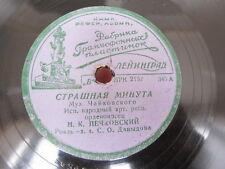 PECHKOVSKY Tchaikovsky -Scary minute / I would like in one word  1939  V++ RARE
