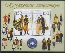 New ListingKazakhstan 2017 Ethnicities, Costumes Mnh*
