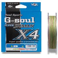 YGK Real Sports G-Soul SUPER JIGMAN X4 Braided Line 300m Free Shipping