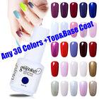 Ukiyo Any 25 Colors Soak Off UV Gel Polish + Top&Base Coat Nail Manicure Kit Set