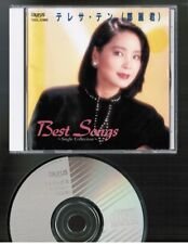 TERESA TENG 鄧麗君 Best Songs-Singles Collection- JAPAN CD w/PS TACL-2360 Free S&H