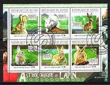 Animaux Lapin Guinée (121) série complète 6 timbres oblitérés