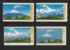 China 2007-25 Minya Konka Mountain Joint + Mexico Kongga stamps x 2