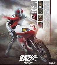 KAMEN RIDER HD Remaster - High quality  Japanese original Blu-ray BOX VOL.4