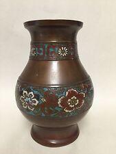 Antique Japanese Champleve Cloisonné Bronze Brass Vase