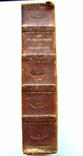RARE 1833 Full Leather Bound THE PLAYS & POEMS OF WILLIAM SHAKESPEARE