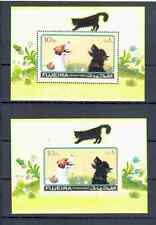 FUJEIRA DOGS  1971   PERF. + IMPERFORED  MNH