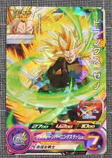 Dragon Ball Heroes V-Jump No. PJS-20