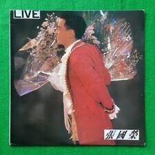 Big Chance! 張國榮 Leslie Cheung - In Concert '88 2LPs unique korea vinyl lp NM-