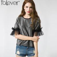 Casual Women Sweet Blouses Lace Ruffle Short Sleeve Shirt Tops Metal Color Shirt