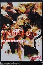 "JAPAN D.Gray-man Yaoi doujinshi: Innocent Ash ""A Forbidden Play"""
