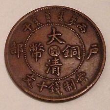 1906 China,Republic Of, Fukien, Kuang-Hsu,10 Cash,Tai-Ch'ing-Ti-Kuo Copper Coin