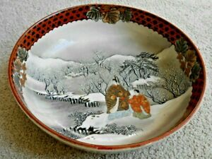 Vintage Japanese Kutani Bowl Otafuku  Kyogen Kyoto Taizen Hand Painted