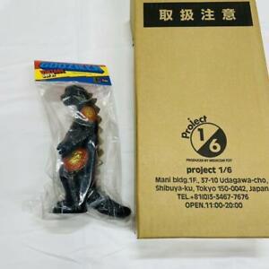 Godzilla Vintage Soft Vinyl Godzilla VS Destroyer ver. Medicom Toy VINYL WARS EX
