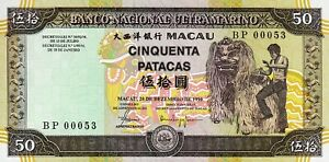 Macau - Macao 50 Patacas, 1999, UNC, LOW 00053, Banco Nacional Ultramarino, P-72