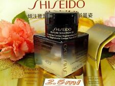 "SALE"" Shiseido Future Solution LX Eye and Lip Contour Regenerating Cream ◆2.5ml◆"