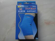 NEW PAIR Elastic ELBOW Brace Support Carpal Tunnel Pain Relief Tendonitis BLUE