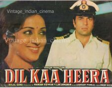 Dil ka heera1979 Dharmendra, Hema Malini Press Book Vintage Bollywood Booklet