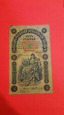 Russia 5 ruble 1898 rare F/VF
