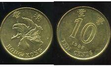 HONG KONG  10  cents 1997 .