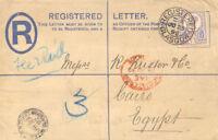 2447 1892 QV 2D VF PS registered env uprated 5D Jubilee CDS REGISTERED . GLASGOW