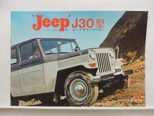 Japanese Jeep J30 Dealer Brochure Mitsubishi Literature L9065