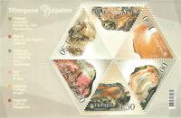 Stamp Mineral Ukraine Geology Gemstone Postal Collection Souvenir Block 2010 MNH