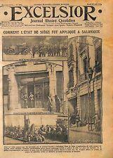 Allied soldiers Thessaloniki Soldats Alliés Salonique Poste Greece WWI 1916
