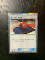 JP Pokemon Alter Genesis SM12 Cherish Ball 092/095 TR NM/M US Seller