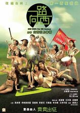 """Justin Cheung """"Due West: Our Sex Journey"""" Wang Zong Yao HK Region ALL DVD"""