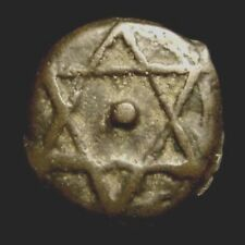 MOROCCO. MOULAY SULEIMAN. Cast 2 FALUS N.D. Seal of Solomon on both sides.
