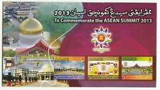 BRUNEI DARUSSALAM 2013 ASEAN SUMMIT BOOKLET OF 3 DIFF. STAMPS IN MINT MNH UNUSED