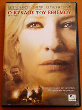 LITTLE FISH  DVD PAL FORMAT REGION 2  Cate Blanchett, Sam Neill, Hugo Weaving