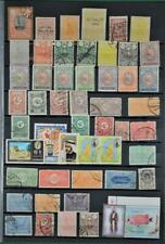MIDDLE EAST STAMPS SELECTION ON 2 SIDES OF STOCK CARD (K57)
