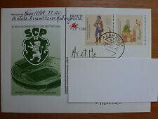 LOT 12187 TIMBRES STAMP ENVELOPPE SPORTS PORTUGAL ANNEE 2003