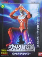 New Bandai Ultra Chogokin GD-59 Ultra Seven
