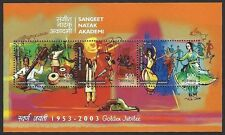 India 2003 Sangeet Natak Akademi MS miniature sheet MNH