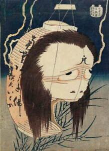 Katsushika Hokusai The Lantern Ghost Iwa Giclee Paper Print Poster Reproduction