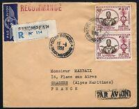 Kambodscha Khmere 1958 Luftpost R-Brief König Ang Duong Paar nach Frankreich /17