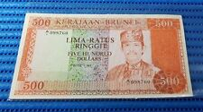 1979 Brunei Darussalam $500 Lima Ratus Note A/1 098760 Nice Number Currency
