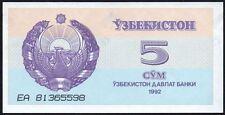 1992 (1993) UZBEKISTAN 5 SUM BANKNOTE * EA 81365598 * UNC * P-63a *
