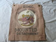 1920-30'S USMC HORSE MARINES PEKING CHINA MOUNTED DET   BAR / BARRACKS  FLAG